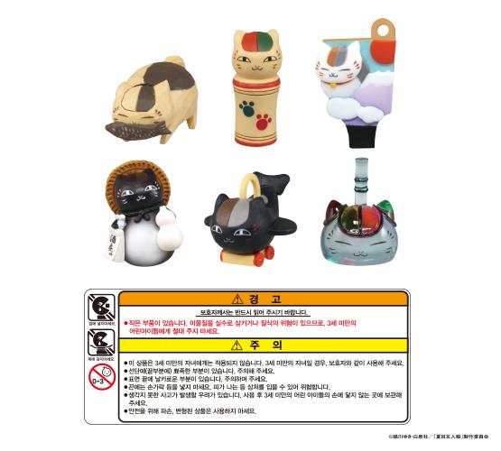 냥코선생민속공예사를만나다편(4).jpg